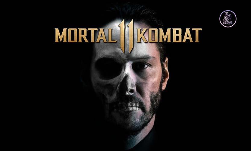 Mortal Kombat Ingame Keanu Reeves
