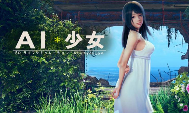 เกม18+ AI Shoujo ติดเกาะรักพิศวาสหาดสวรรค์ จำหน่ายบน Steam