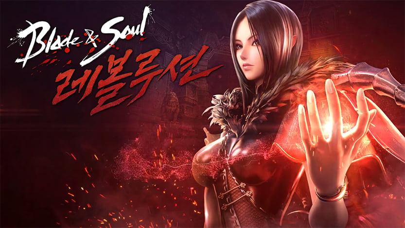Blade & Soul Revolution game