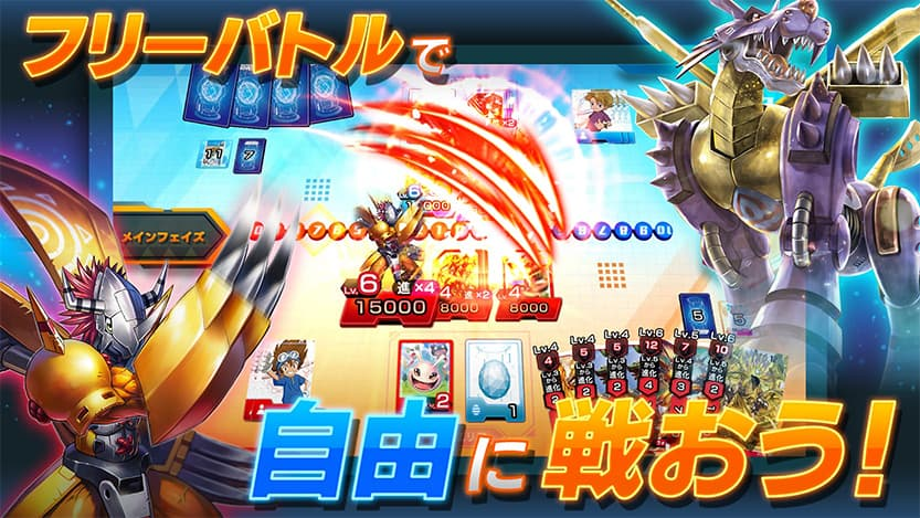 Digimon Card Game online