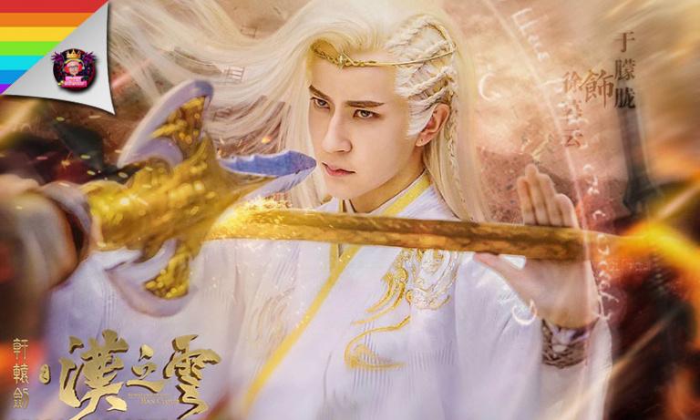 [Review] อิทธิฤทธิ์กระบี่เซียนหยวน Xuan-Yuan Sword VII เกมดังจากนิยายจีนกราฟิกอลังการ