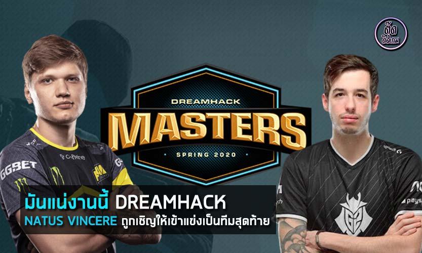 DREAMHACK-MASTERS-kennys
