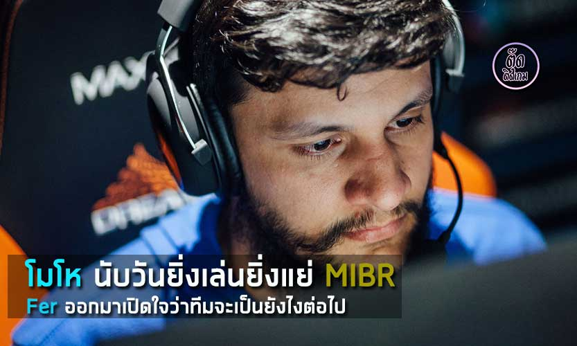 fer-csgo-news-talk-mibr