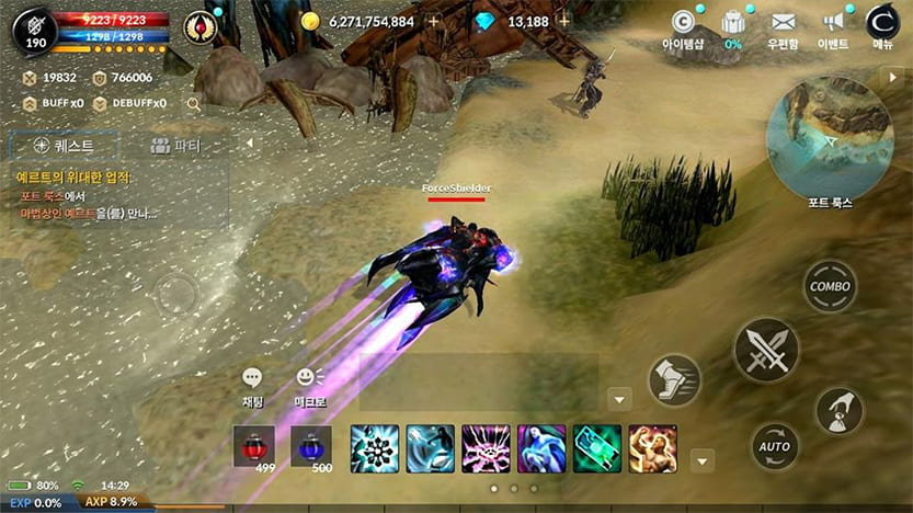 Cabal Mobile game
