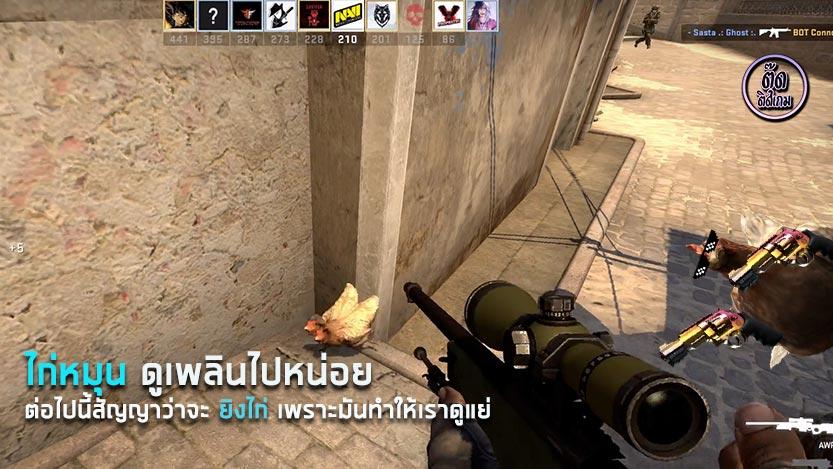 chicken-csgo-run-kill