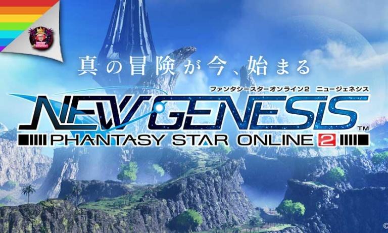 เกมภาคใหม่มาแล้ว Phantasy Star Online 2 New Genesis น่าเล่นมากๆ