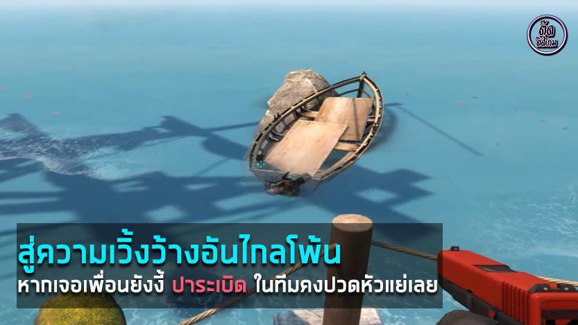 jump-drop-bomb-sea