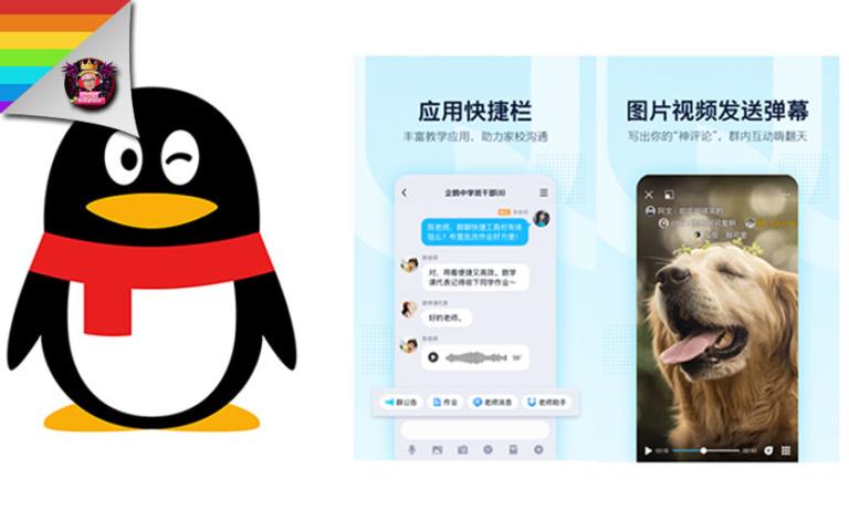 จับมือสอนวิธีการสมัคร QQ เพื่อเล่นแอพเกมจีน